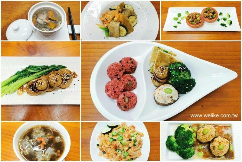 20200621素食月子餐課程